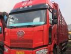 公司现有多台国4解放J6前四后八货车出售 可贷款购车
