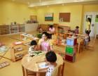 岳麓区专注于0~6岁婴幼儿蒙特梭利早教