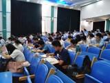 2020海南管理类联考工商管理硕士MBA复试培训班报名啦