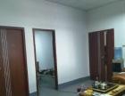 转租850平方工业区一楼厂房送现成办公室