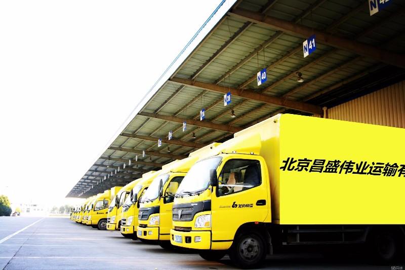 北京到台湾物流公司专线