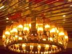 BSBY池州三雄极光灯具定制 选择照明灯