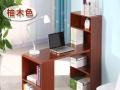 办公卡位、呼叫中心桌椅、坐席、会议桌、文件柜、板式家具