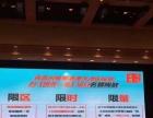 中国人寿股权项目投资收益38%