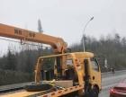 转让 清障车可吊事故车的平板救援拖车出售