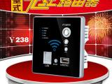 批发墙壁式WIFI无线路由器 家庭宾馆公司用86型带USB接口路