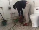 马甸附近疏通马桶维修水管更换水龙头
