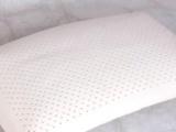 供应亚米诺      LB0    供应乳胶护颈枕头亚米诺家纺