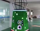 世界杯扭蛋机大型扭蛋机