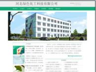 石家庄网站建设,网站制作网页设计桥西青锋工作室