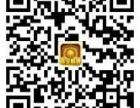 丽江嘉宝移动手机电玩城招商加盟