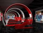 西安展览设计 西安展览设计装潢 云鹿展台布展