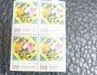 出售台湾邮票,国外邮票