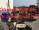 沧州废电线电缆回收铜线铜管铜排黄铜电瓶废铜回收