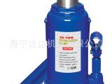 16T液压立式千斤顶/汽车维护工具/汽车用千斤顶/带安全阀