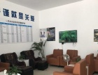 雨城区多营镇交通局旁 厂房 900平米