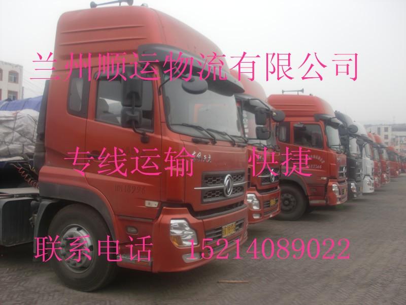 兰州到九江 鹰潭 新余 萍乡物流公司 零担货运