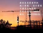 办理北京门头沟装饰装修二级资质需要哪些流程