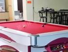 河源桌球台出售标准台球桌美式台球台黑八花式九球桌