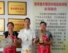 重庆哪里有纸上烤鱼万州烤鱼技术培训学校