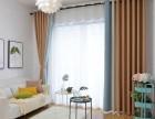 呼家樓上門訂做窗簾白家莊窗簾定做富力窗簾廠家