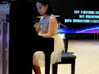 罗湖国贸钢琴培训演奏钢琴时的坐姿