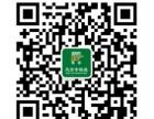 中国祛痘市场规模有多大风云专这组数据将让你大吃一惊!