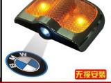 批发迎宾灯 第六代迎宾灯 LED迎宾灯 汽车投影灯 LED装饰灯