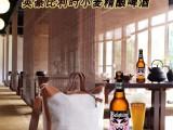 精酿啤酒供货商 实力 英豪12度比利时小麦精酿啤酒招商
