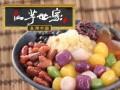 仙芋世家 鲜芋仙加盟费用多少,鲜芋仙官网,苏州鲜芋仙