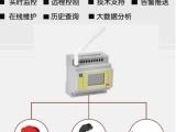 電箱電柜改造安全用電管理防電火花發生,提前預警