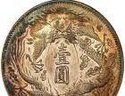 西宁最高价 收藏 邮票 纪念币 纪念钞 金银