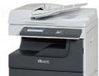 舟山专业维修 打印机 复印机 一体机维修投影机维修