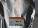 供应苏柯汉纤维软化微生物制剂,再生浆板纸专用酶