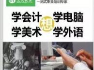 扬州英语四级口语听力学习培训外语补习班培训中心