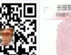 天源二手钢结构出售上海全新二手钢结构厂房共30万方