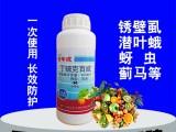 锈壁虱专用药 高效安全丁硫克百威杀虫剂 性价好丁硫克百威