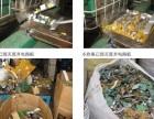 上海报废线路板销毁电话焚烧塑料玩具销毁嘉定磁卡销毁硬盘销毁