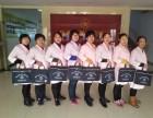 母婴护理专业培训到淄博新星技术学校