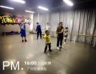 海珠区东晓附近少儿街舞基础培训 冠雅舞蹈999元26节课