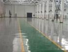 厚街车间地坪漆施工 工厂工业地板刷漆 价格实惠