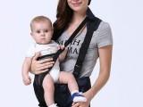 正品防伪妈妈世界 抱婴腰凳 婴儿腰凳 抱凳 抱婴腰带 第四代
