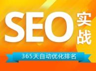 上海网络营销哪家培训机构好 网络营销的方法有哪些