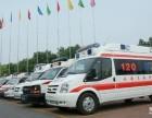 租赁)西安120急救车出租怎么联系电话)怎么联系?