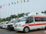 杭州救护车出租价格