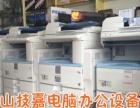 中山技嘉快速上门维修考勤机/扫描仪服务质量全包