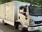 飞鱼EV新能源纯电动物流车以租代购