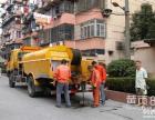 宜兴市专业污水管道疏通清理 市政管道清洗