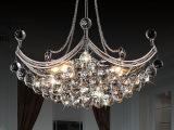 南波湾现代简约LED水晶吊灯具菱形船形客厅饭厅餐厅卧室吸顶灯饰