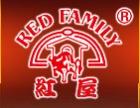 红屋牛排加盟
